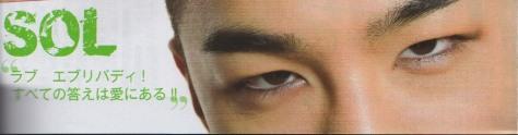 bigbang-with-magazine-jp-120729_007-sol