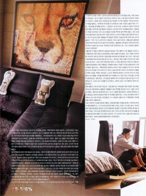 YB Vogue Living 2