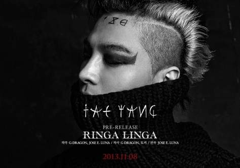 YB Teaser Pic 3