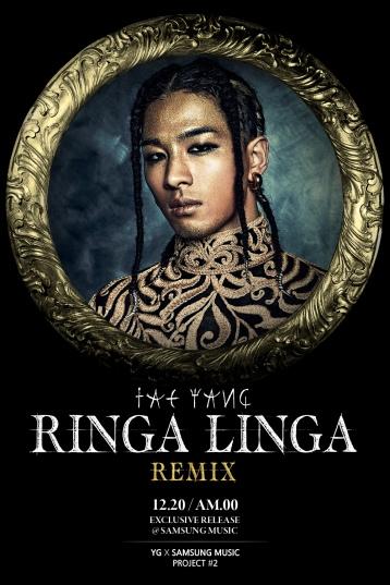 YB RL Remix