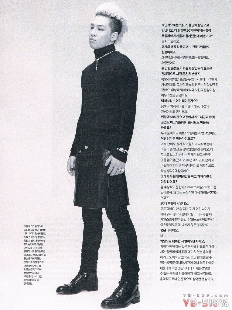 taeyang in esquire korea february 2014 hq scans always tae