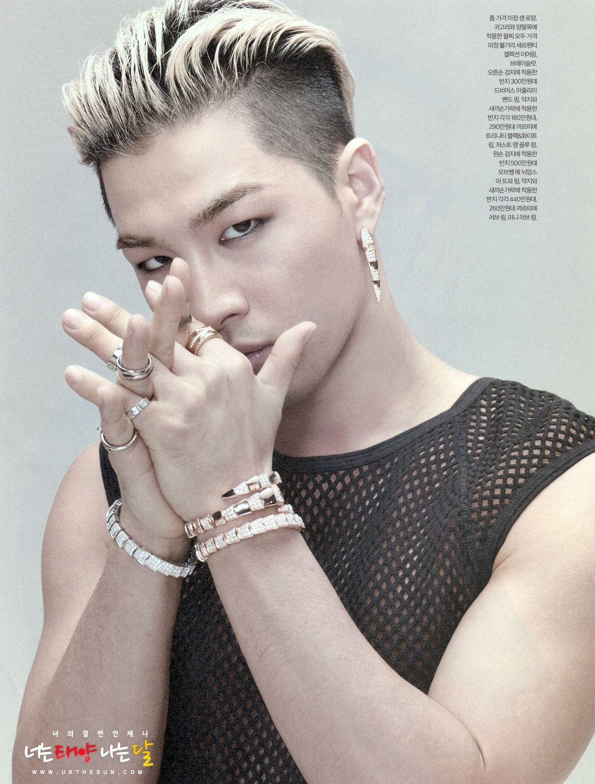 Esquire UR6 | Always Tae Yang