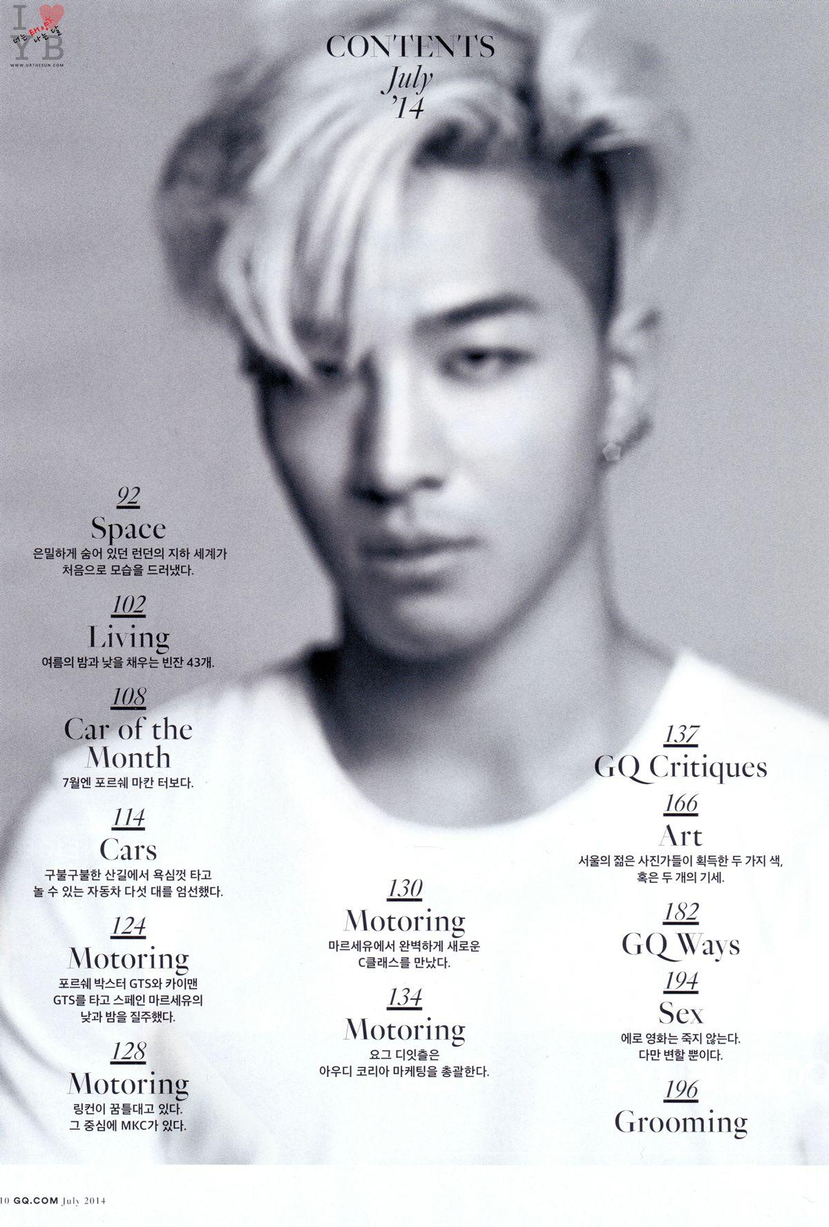 taeyang in gq korea (july 2014 ) – scans | always tae yang