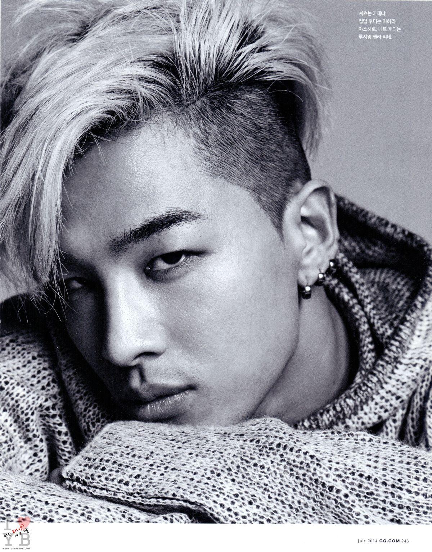 Taeyang 2014