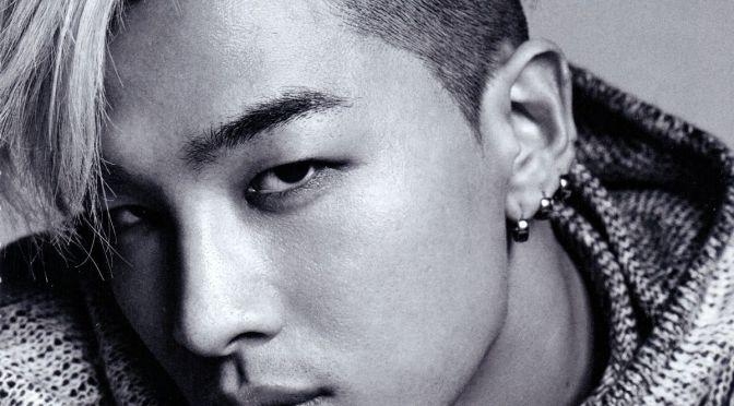 """[Interview: GQ Korea July 2014] Taeyang: """"To Me"""""""