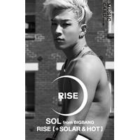 Rise Music Card 1