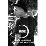 Rise Music Card 2
