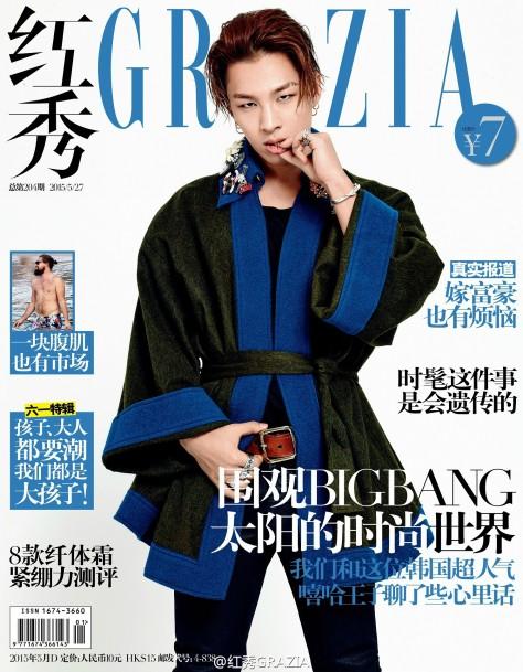 Grazia CN Cover