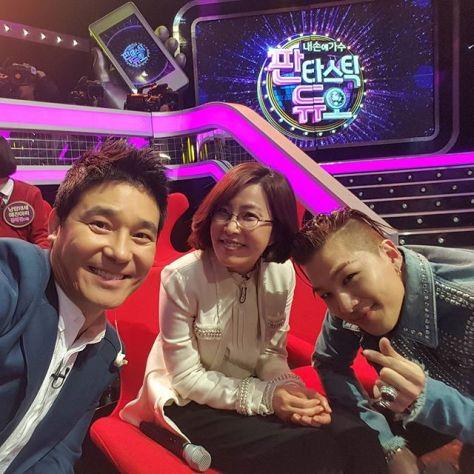 ICJ With Lee Sunhee and YB